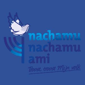 nachamu